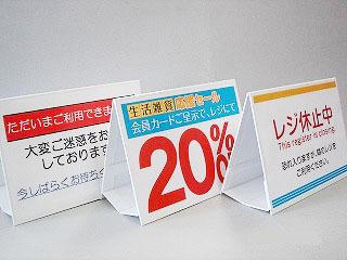 NEW|アイデア商品 募集 通販