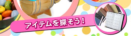ミニ賞状メダルスタンド|アイデア商品 通販 メダルケース