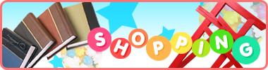 SHOPPING|アイデア商品 通販 おもしろグッズ
